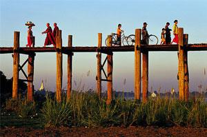 Myanmar View