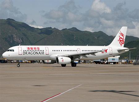 Danang - Hongkong air route launched