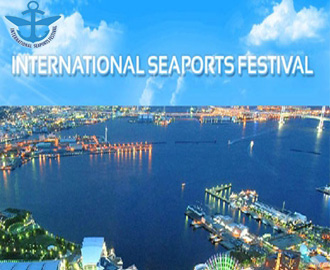 Vung Tau to host International Seaport Festival
