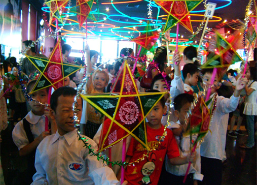 A lot of activities towards Mid-Autumn Festival celebrations