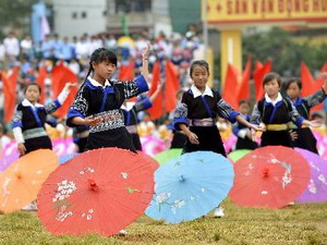 Cultural festival event to be held on Mu Cang Chai terraced fields