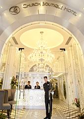 Church Boutique Hotel Nha Tho