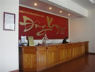 Dong Xuyen Hotel 1