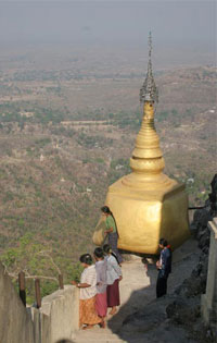 Mt. Popa travel guides, Mt. Popa tours in Vietnam