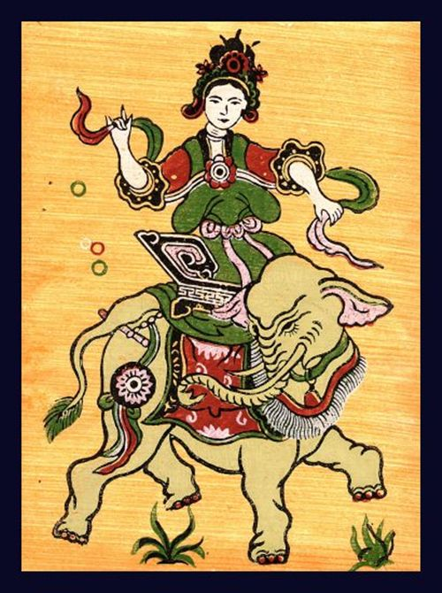 Vietnamese folk paintings