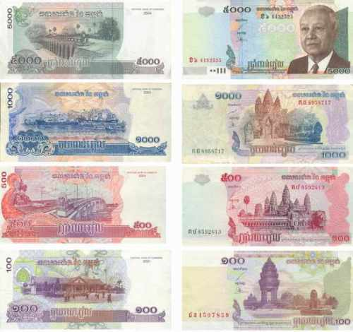 Cambodian Currency - Cambodia Travel Guide